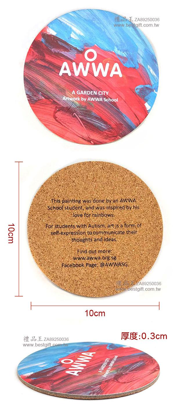 10cm彩印軟木塞杯墊(薄款)  商品貨號: ZA89250036