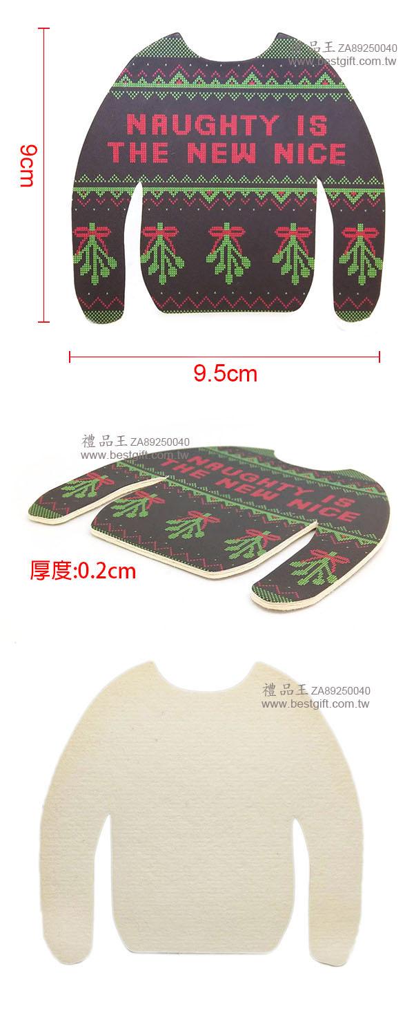 客製化造型杯墊  商品貨號: ZA89250040